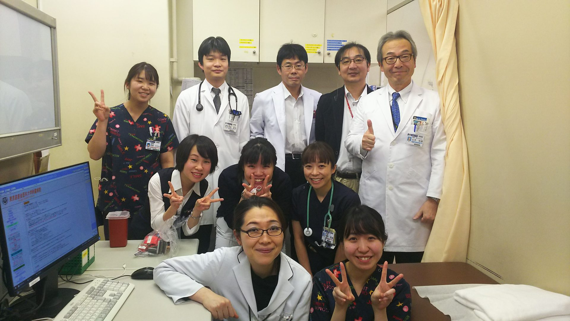 東京 慈恵 会 医科 大学 附属 病院